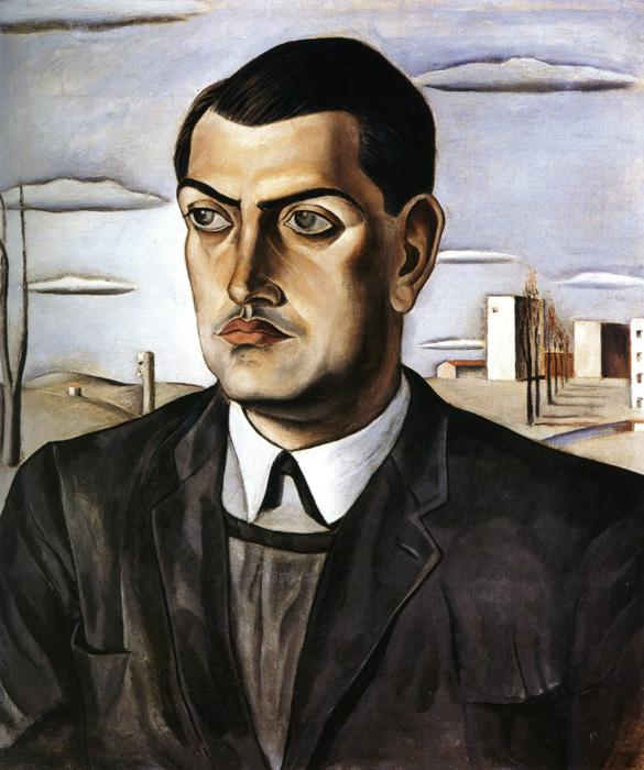 Salvador Dali. Portrait of Luis Buñuel. 1924.