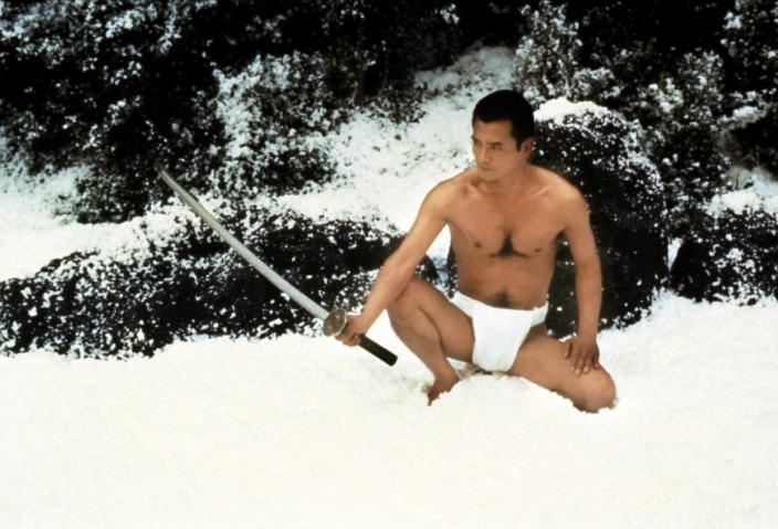 Mishima A Life in Four Chapters (1985) - Ken Ogata