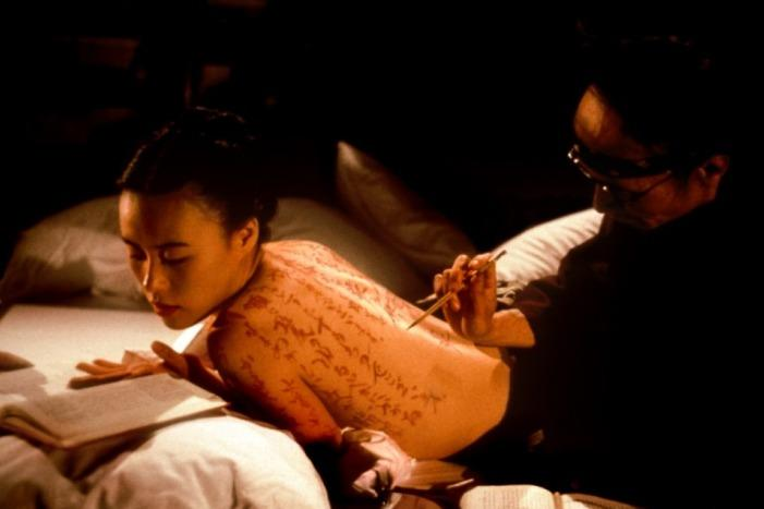 Vivian Wu - O Livro de Cabeceira (The Pillow Book, Peter Greenaway, 1996)