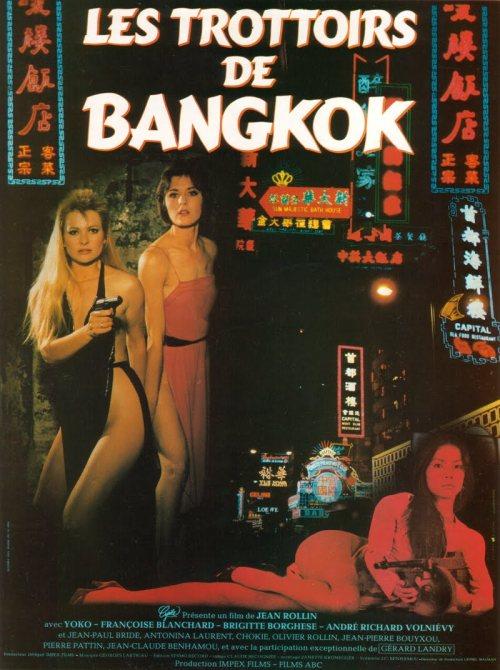 Les trottoirs de Bangkok(1984)